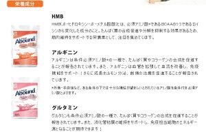 《正規販売代理店》【Abound-アバンド】ストロベリー&オレンジフレーバー24g×14袋