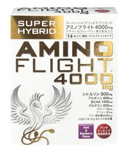 【全国送料無料】アミノフライト4000mg アミノフライト 5g×14本入り【strongsports】