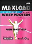 【全国送料無料】グリコ MAXLOAD(マックスロード)ホエイプロテイン 1.0kg ストロベリー風【strongsports】
