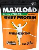 グリコ マックスロード MAXLOAD ホエイプロテイン チョコレート風味 プロテイン 3.5kg 【全国送料無料】strongsports