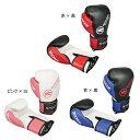 ベーシックグローブ 14オンス マーシャルワールド製 ボクシング 格闘技 グローブ 空手 strongsports