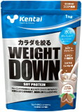健康体力研究所(Kentai) WEIGHT DOWN SOY ウエイトダウン ソイ ココア風味 1kg プロテイン 【strongsports】