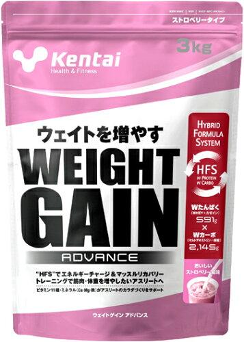 健康体力研究所(Kentai) ウエイトゲインアドバンス ストロベリー風味 3kg【str...