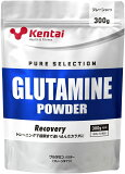 健康体力研究所(Kentai)グルタミンパウダー300g【strongsports】