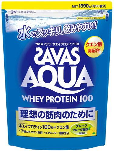 プロテイン SAVAS(ザバス)AQUA(アクア)ホエイプロテイン100 グレープフルーツ...
