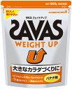 【全国送料無料】プロテイン SAVAS(ザバス)プロテイン ウエイトアップ 60食分(1.26kg)バナナ味【strongsports】