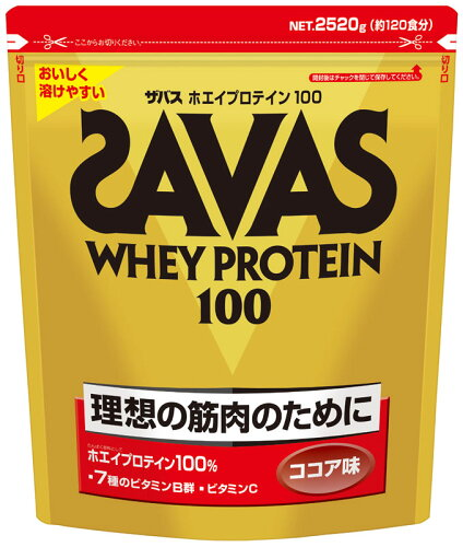 プロテイン SAVAS(ザバス) ホエイプロテイン100 ココア 120食分(2.52kg)