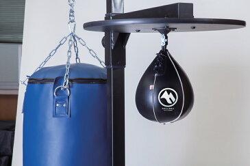 トレーニングバッグスタンド【マーシャルワールド製 格闘技 空手 筋トレ 器具 フィットネス】【strongsports】