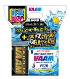 ≪15%OFF≫VAAM(ヴァーム)ウォーターパウダー 5.5g×30袋 スクイズボトル付【strongsports】