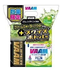 VAAM(ヴァーム)ウォーターパウダークリアアップル5.5g×30袋