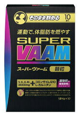 ◆好レビューをご覧下さい♪人気の明治乳業:ヴァーム(VAAM)が全国送料無料!!どこでも飲め...