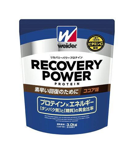 プロテイン ウイダー リカバリーパワープロテイン ココア味 3kg+ウイダー プロテインシェーカー 5...