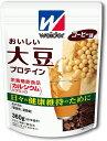 プロテイン ウイダー おいしい大豆プロテイン コーヒー味 360g×2袋 プロティン strongsports