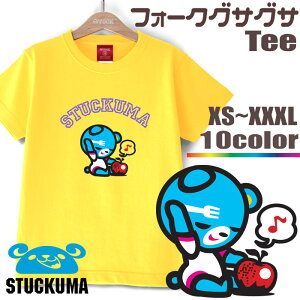 STUCKUMAスタッくまフォークグサグサTシャツ