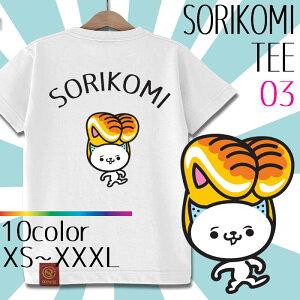 SORIKOMITEE03ヤンキーうさぎソリコミTシャツ03