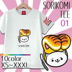 SORIKOMITEE01ヤンキーうさぎソリコミTシャツ01