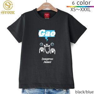 DangerousAnimalGaoデンジャラスアニマルガオBOXロゴTシャツ