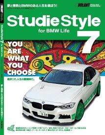 StudieStyle7