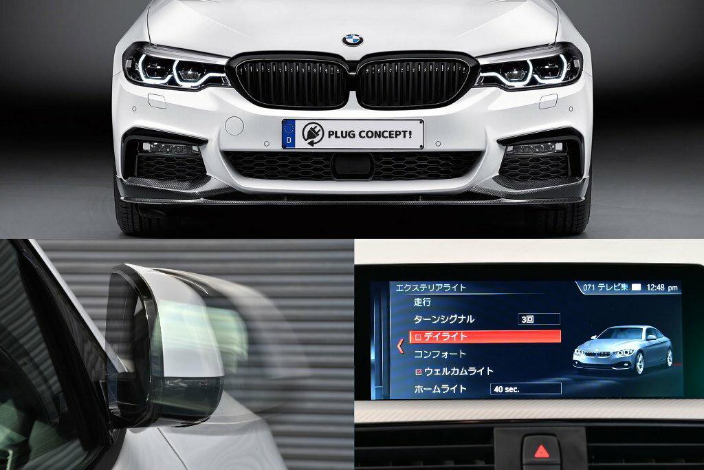 カーオーディオ, アンテナ PLUG DRC for BMW Fxx Gxx i3i8