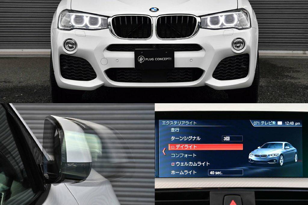 ライト・ランプ, ブレーキ・テールランプ PLUG DRL BMW Fxx Gxx1 i3i8 ( 12441;12441; )