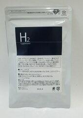 ★新商品★水素カプセルH2 Supplement60粒入り エイチツー パフォーマンス サプリメント