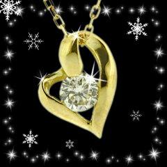 ダイヤモンド ネックレス ハート ネックレス 一粒ダイヤ ネックレス k18 ダイヤ ネックレ…