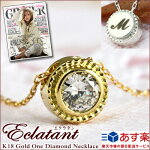 K18ダイヤモンドネックレス0.15ct【eclatant】