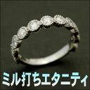 エタニティリング ダイヤモンド リング 0.8ct VSクラス G-H...