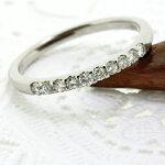 プラチナ900ダイヤモンドエタニティリング0.2ct『Bonheur』