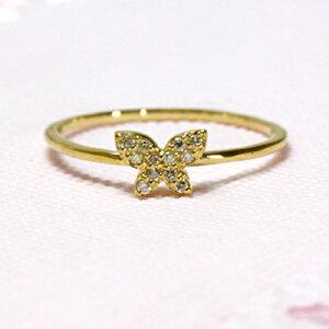 ダイヤモンド リング バタフライ リング 送料無料 バタフライ 指輪 パヴェ リング ダイヤ リン...