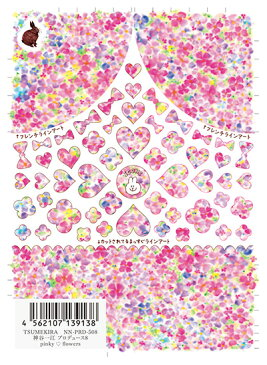 TSUMEKIRA ツメキラ 神谷一江 プロデュース8 pinky・flowers NN-PRD-508【ネイルシール 貼るだけ 簡単 フラワー ハート ライン フレンチ タイダイ風 手書き 】