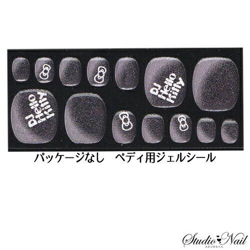 ネイルシール, 3Dネイルシール L 3D Hello Kitty