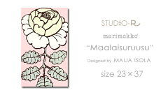 marimekko(マリメッコ) ファブリックパネル(木製ボード)国内未発売の限定カラー!数量限定で...