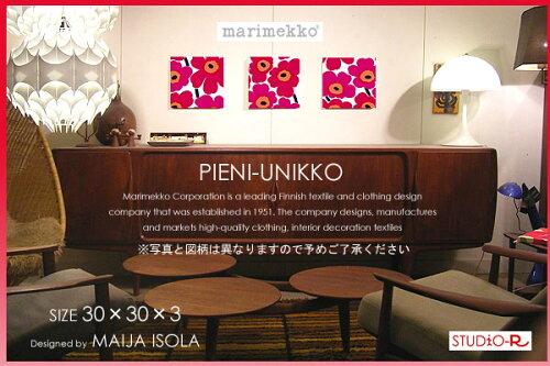 marimekko(マリメッコ)ファブリックパネル ファブリックボード PIENI-UNIKKO(RED)[ご注文サイズ...