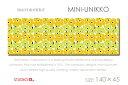 marimekko(マリメッコ)ファブリックパネル ファブリックボード MINI-UNIKKO(YR)[ご注文サイズ:W140cm×H45cm]北欧 ファブリック