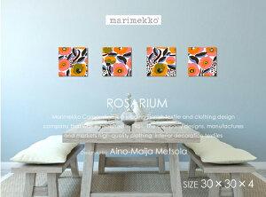 【マリメッコ ファブリックパネル】 marimekko ファブリックボード ROSARIUM(WHT) ロザリウム[SIZE:W30×H30cm×4枚set]【北欧雑貨】正規品生地使用