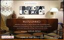 marimekko(マリメッコ) ファブリックパネル/ファブリックボード RUUTU-UNIKKO(BLK) 【北欧 ファブリック】[SIZE:W120×H40cm]各サイズ選べます