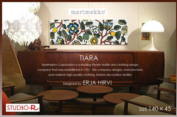 marimekko(マリメッコ) ファブリックパネル/ファブリックボード TIARA(GR) 【北欧 ファブリック】[SIZE:W140×H45cm]各サイズ選べます