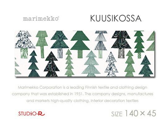 ファブリックパネル/ファブリックボード marimekko(マリメッコ) KUUSIKOSSA(GR)[ご注文サイズ:W140cm×H45cm] 北欧/ファブリック ※写真と図柄が異なります。