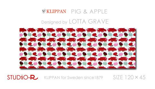 KLIPPAN社 ファブリックパネル ファブリックボード PIG & APPLE [SIZE:W120cm×H45cm] 各サイズ選べます 北欧 ファブリック ファブリックパネル/ファブリックボード(木製ボード)/北欧 ファブリック