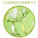 b7788a940b94c ファブリックパネル(木製ボード)marimekko(マリメッコ) KEISARINNA(LGR)[ご注文サイズ:W140.