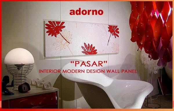 ADORNO社/アドルノ ファブリックパネル ファブリックボード PASAR(RED)/パサール [SIZE:140cm×H45cm] 各サイズ選べます 【北欧 ファブリック】 ADORNO ファブリックパネル 【木製ボード/ファブリックボード/北欧 ファブリック】