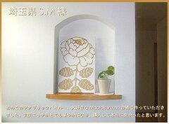 ファブリックパネル marimekko マリメッコ ファブリックボード Maalaisruusu(WHT)[ご注文サイズ:W23cm×H37cm]北欧 ファブリック