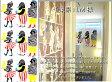 【marimekko】 マリメッコ ファブリックパネル ファブリックボード KULKUE [サイズ:140×110cm] 【北欧 ファブリック】