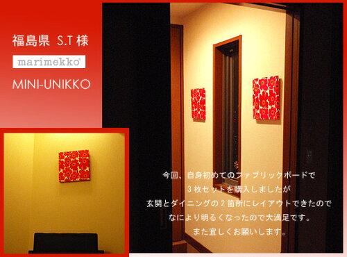ファブリックパネル/ファブリックボード MINI-UNIKKO (RED) 北欧 ファ...