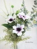 アートフラワー造花高級アネモネブーケガラスベースガラス花器アレンジメントインテリアシンプル海外ガーデンプレゼント贈り物お祝い自宅玄関カフェ翌日即日母の日