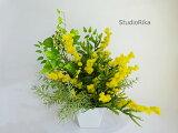 アートフラワー造花高級アレンジメントミモザベリーイエローグリーンインテリア黄春シンプル翌日即日母の日