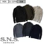 http://image.rakuten.co.jp/studio-route134/cabinet/imgrc0065550509.jpg