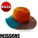 【20%OFF】Columbia コロンビア Sickamore Booney シッカモアブーニー ハット 帽子 PU5039