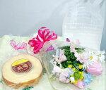 【送料無料】【生花花束】花束と長崎バウムクーヘン
